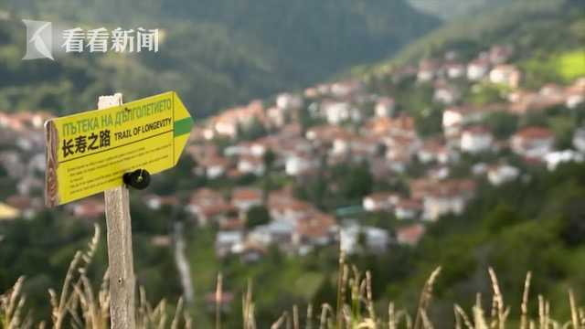 保加利亚3.jpg