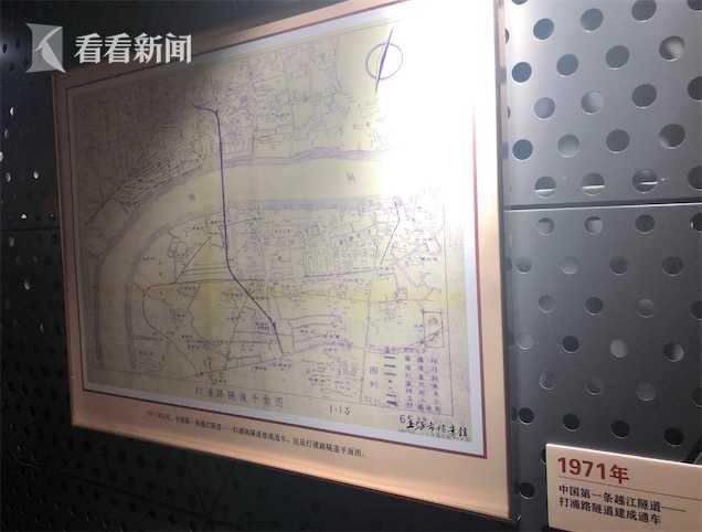 庆祝新中国成立70周年档案展在上海中心开展