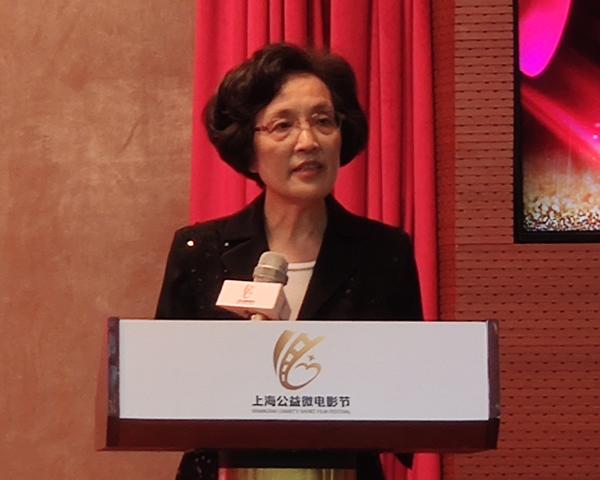 上海市慈善基金会理事长 钟燕群