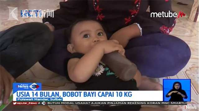 视频 穷困父母用廉价咖啡替代牛奶 1岁女婴每天喝3瓶