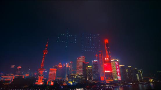 """陆家嘴红色天际线前,无人机变换出 """"中国""""、""""70""""等图案"""