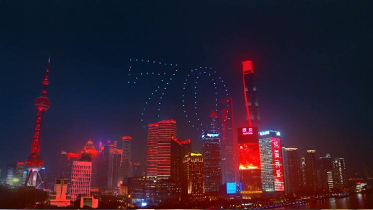 70幢高楼亮灯 浦东7万人同唱《我和我的祖国》