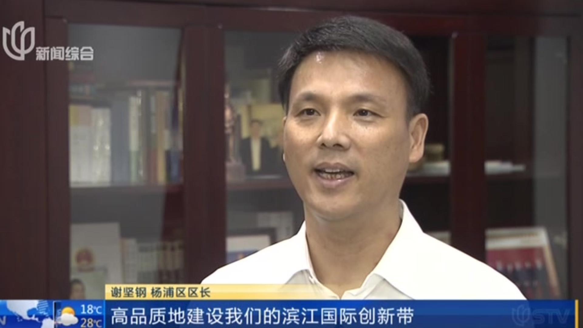 """新闻透视:先睹为快  杨浦滨江岸线华丽""""变身"""""""