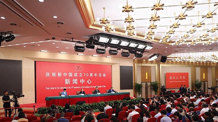 国家发改委:中国人均GDP达6.46万元