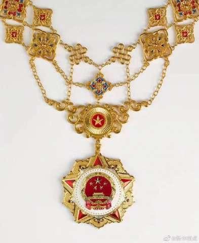 共和国勋章