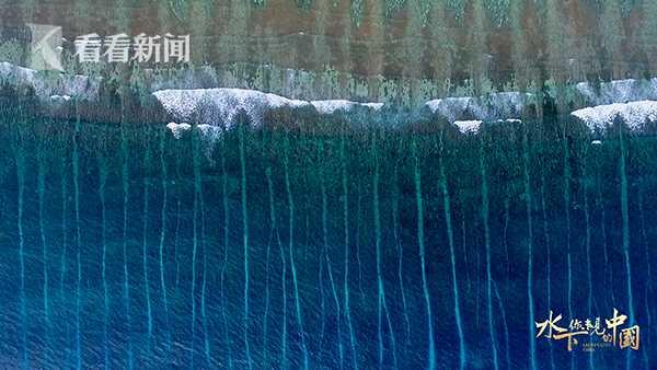 水下·你未见的中国00021.jpg