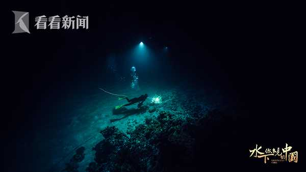 水下·你未见的中国00025.jpg
