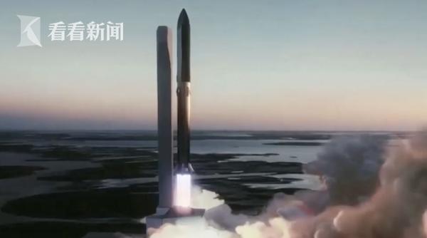 视频|移民指日可待?马斯克揭幕星际火箭 可搭载100人