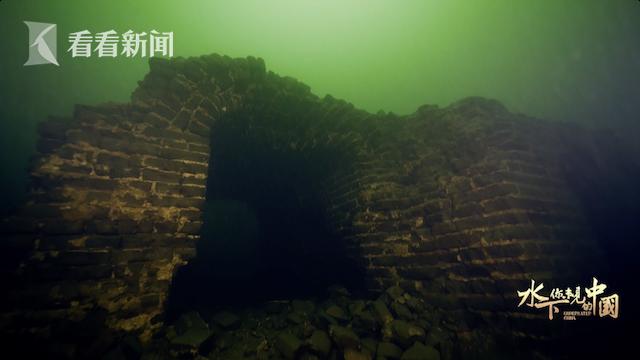 水下烽火台