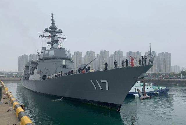 """日本""""凉月""""号驱逐舰"""