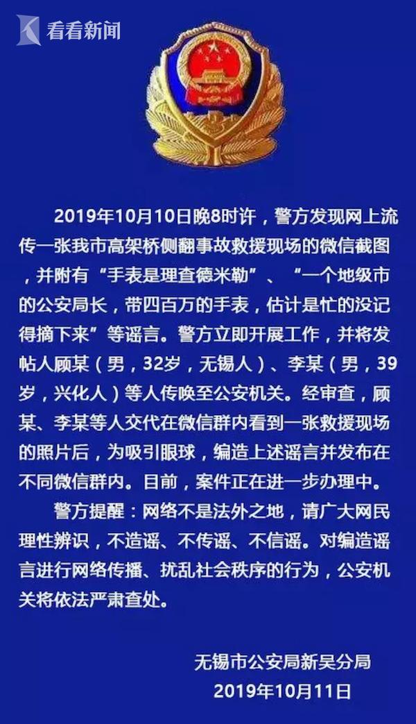 屏幕快照 2019-10-11 下午4.12.09.png