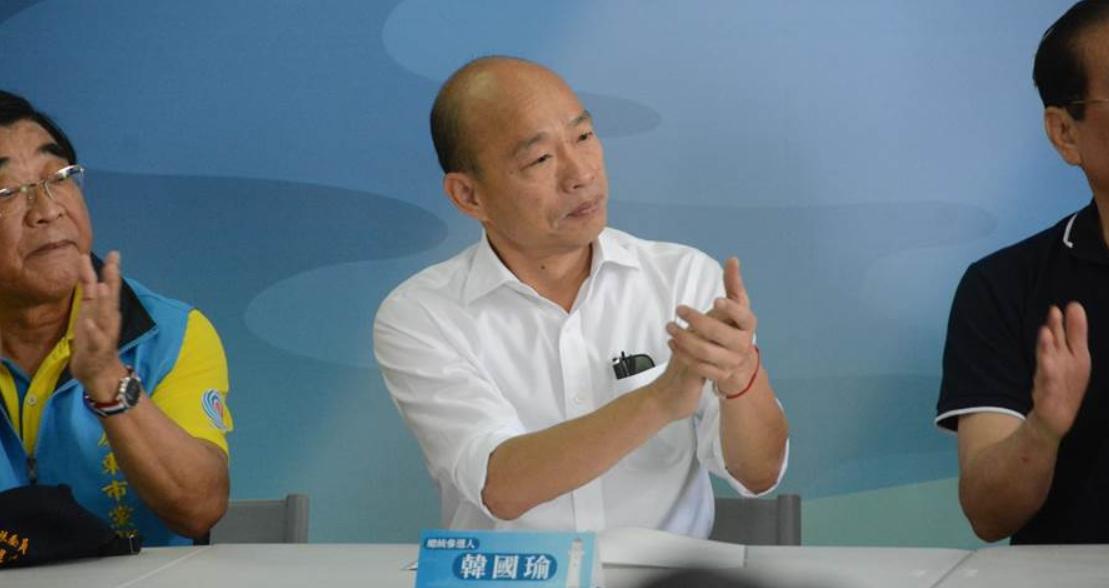 韩国瑜屏东与民众座谈 旅游业者喊:我们要陆客