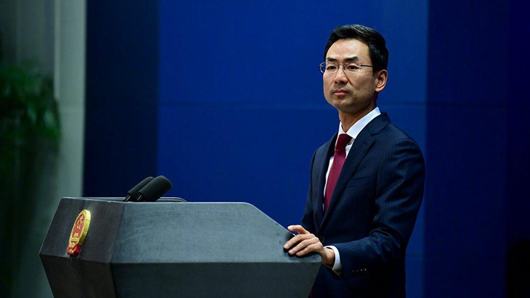 外交部:对美方损害中方利益的行为会有有力反制