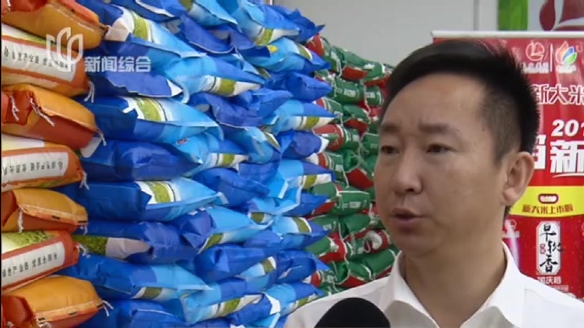 上海持续扩大域外海外粮源基地  三大粮食主基地新大米全面上架