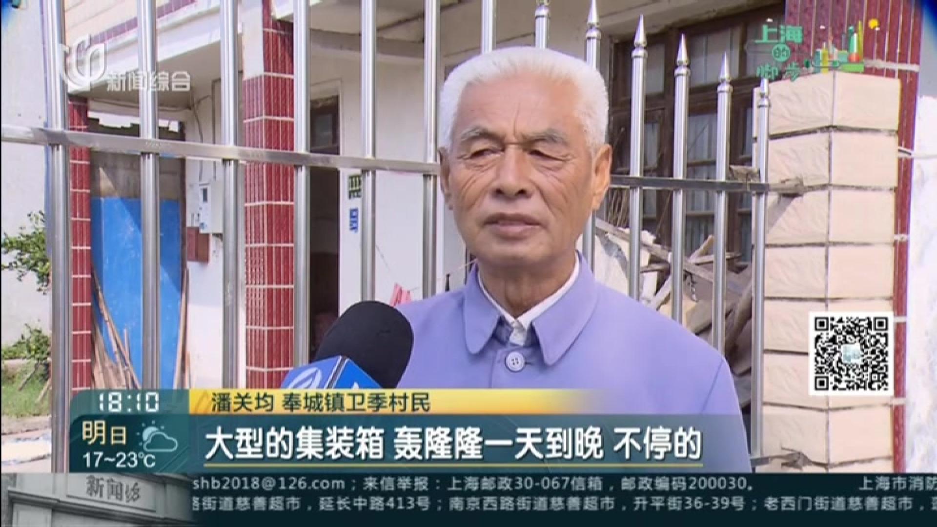 卫季村今日集中签约  奉贤启动首个农民相对集中居住项目
