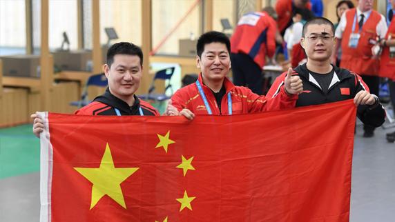 中国射击队摘得军运会首金