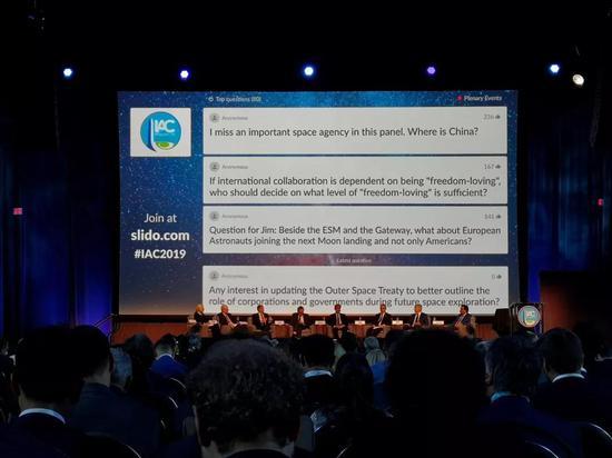 """在第70届国际宇航大会开幕当天的第一场全会活动上,""""中国(航天局)去哪儿了?""""的提问被现场听众投票置顶。"""