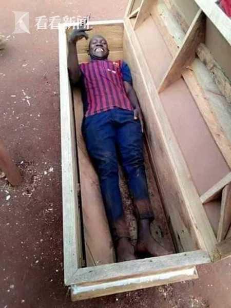视频|死神来了!非洲小伙躺棺材自拍晒圈 次日车祸身亡