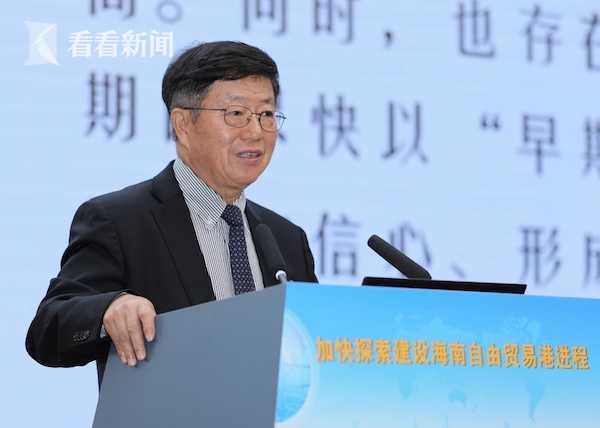 中改院院长、中国特点自在贸易港研究院院长迟福林(沈小敏摄).JPG