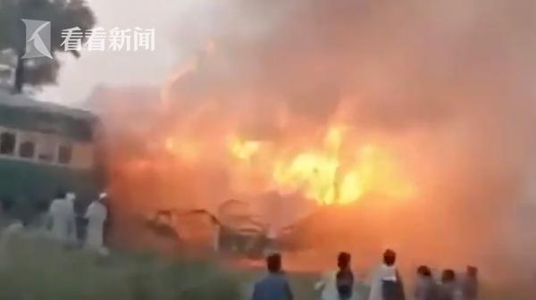 视频|乘客违规做饭气瓶爆炸 巴基斯坦火车起火致65死