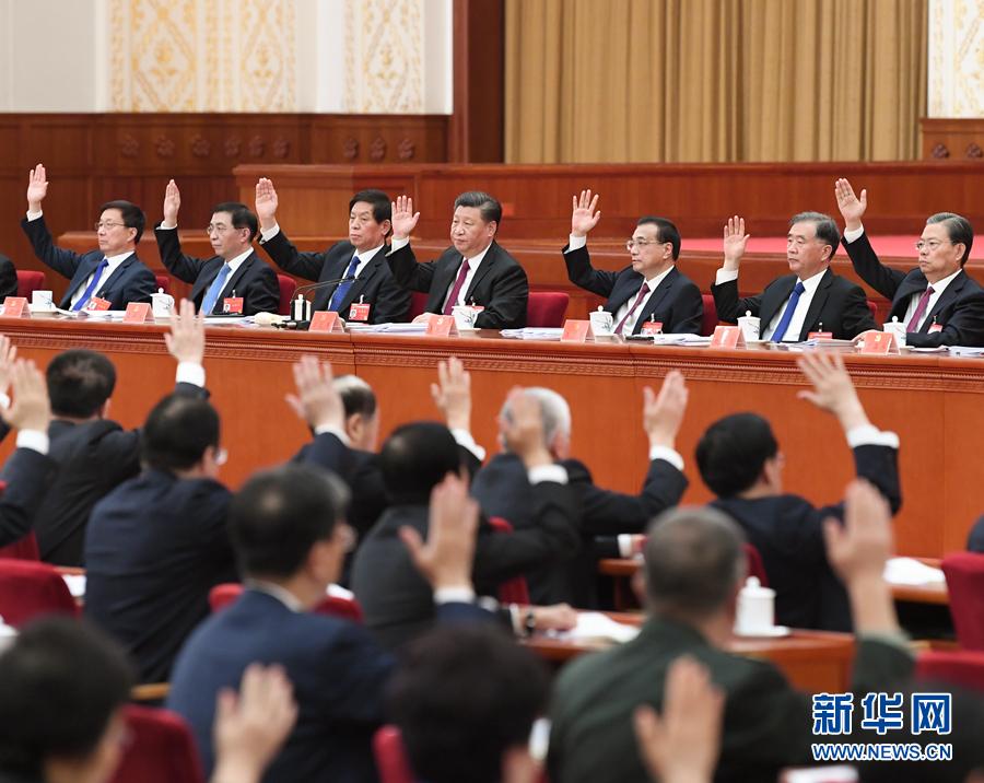 中國共產黨第十九屆中央委員會第四次全體會議,于2019年10月28日至31日在北京舉行。這是習近平、李克強、栗戰書、汪洋、王滬寧、趙樂際、韓正等在主席臺上。