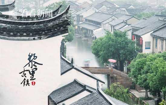 吴江黎里古镇