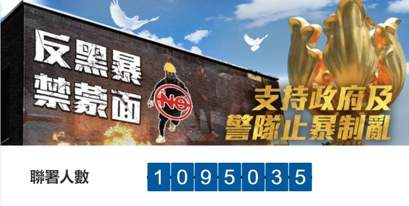 WeChat截圖_20191110150040.png