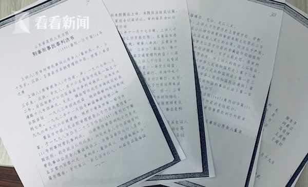 山东省高院对于竹君故意伤害案的判决书,改判于竹君有期徒刑7年。