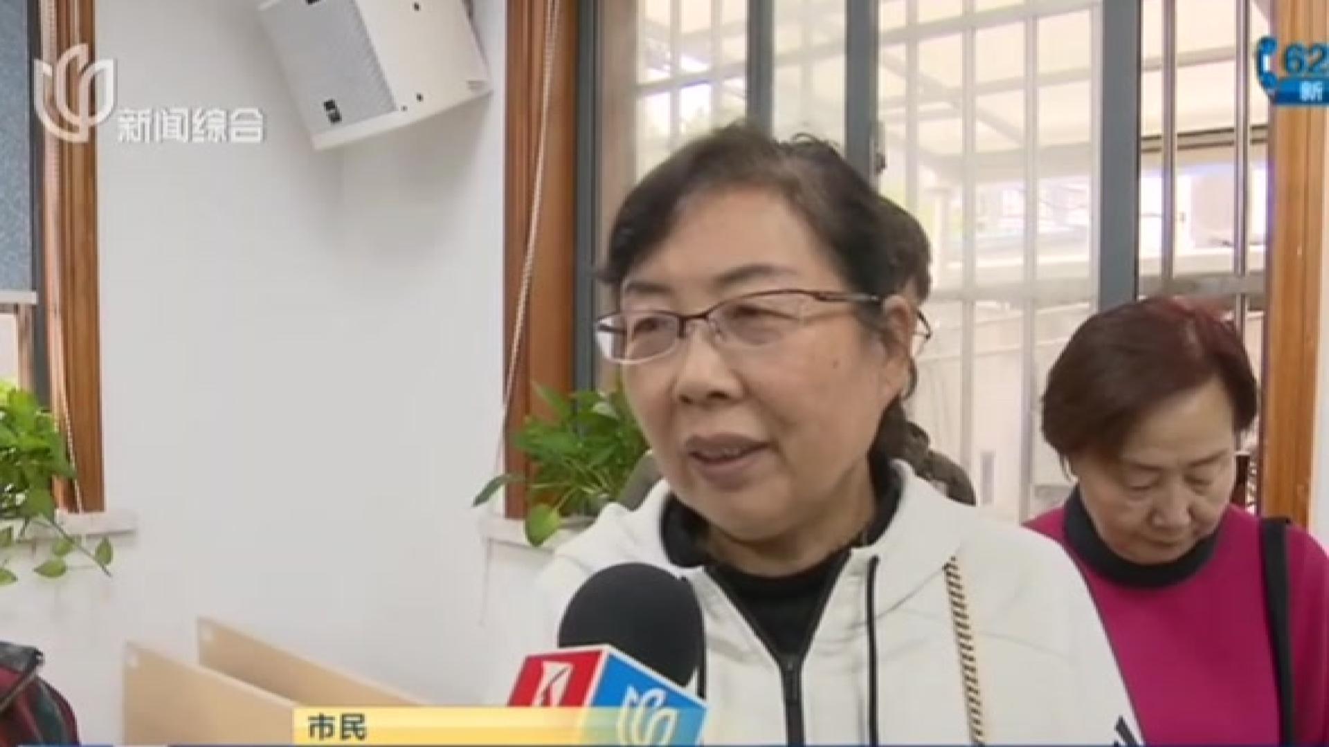 新闻透视:申城老人福利——辅具租赁要来了!