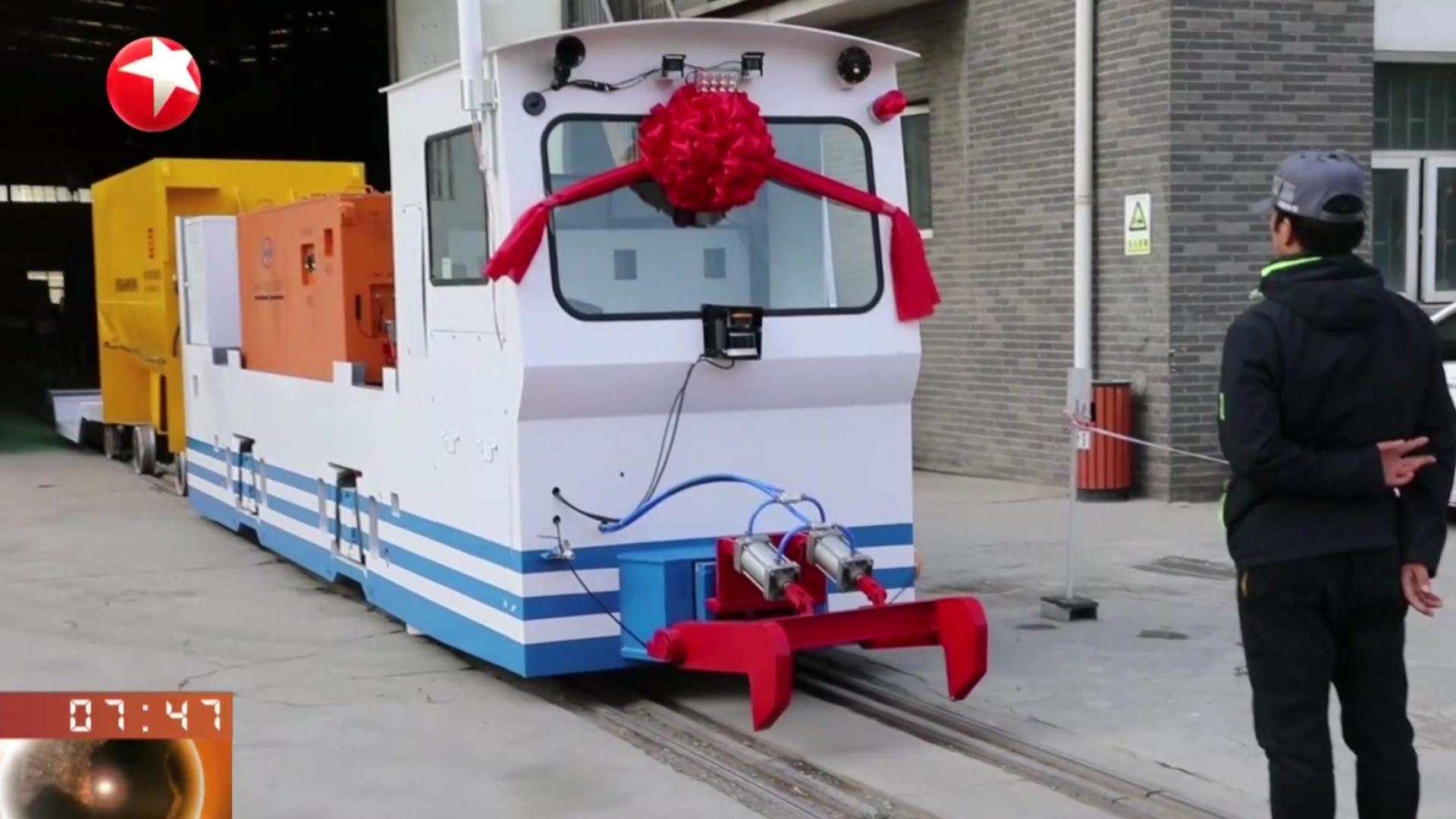 无人驾驶电机车亮相兰州