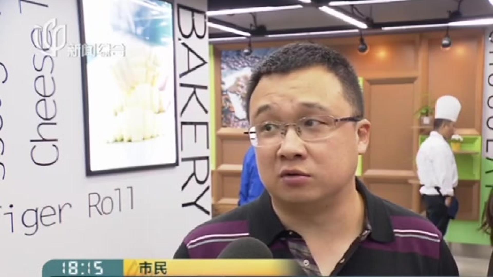 """蝴蝶酥技能大比拼  """"上海味道""""哪家强?"""