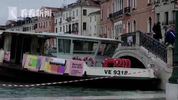 视频|威尼斯遇50年来最严重水灾 圣马可广场水深超1米
