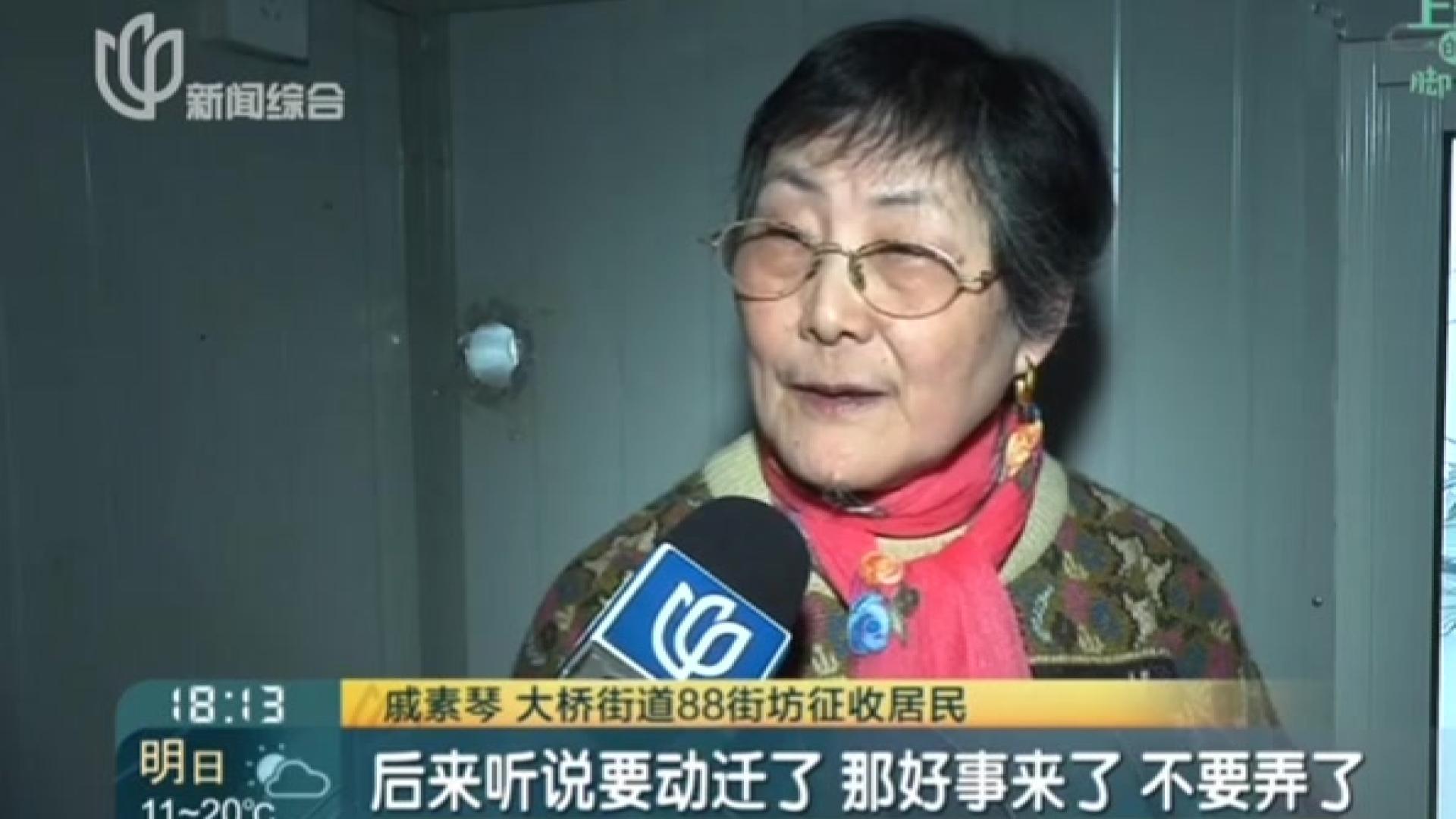 """大桥下的旧改""""加速度"""":大桥街道88街坊征收生效  杨浦全年完成征收一万户"""