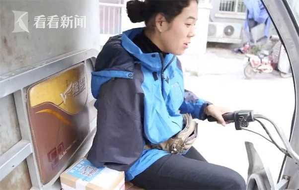 注册赚钱视频|每天160件!17岁失去右手 她用一只手送快递挣钱