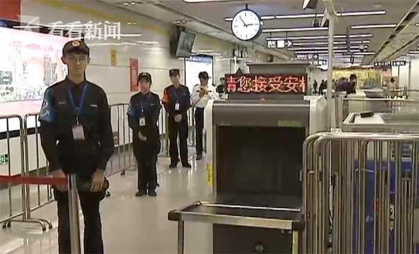 视频 拒安检还踹坏设备!男子地铁站