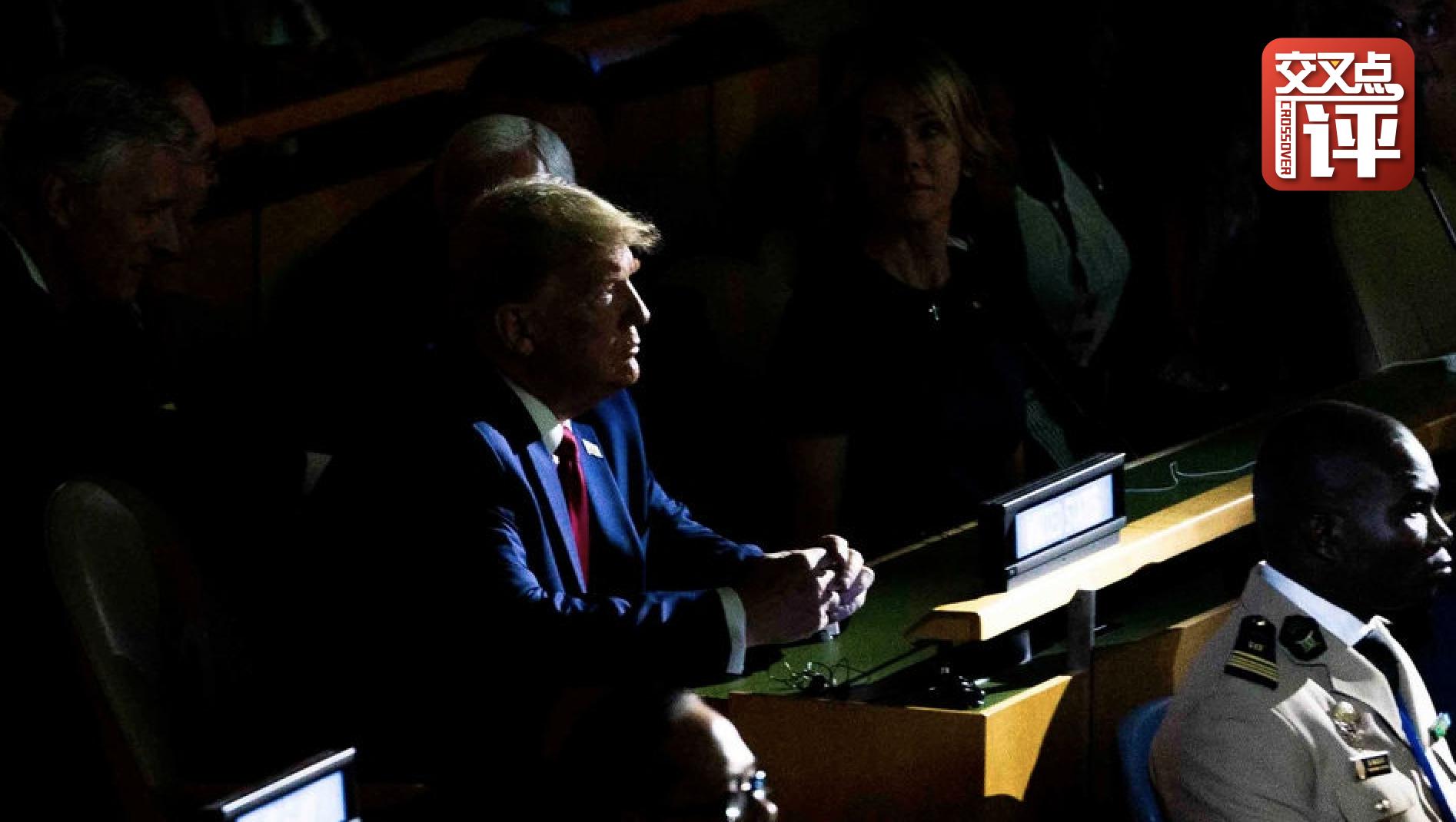 """交叉点评:特朗普会因""""贿赂罪""""被弹劾?呵呵"""