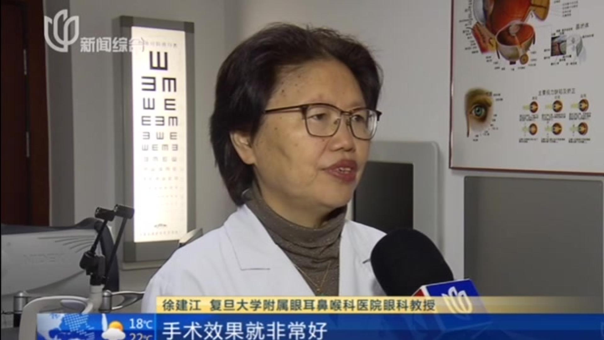"""我国自主研发""""领扣型""""人工角膜进入上市前临床试验"""