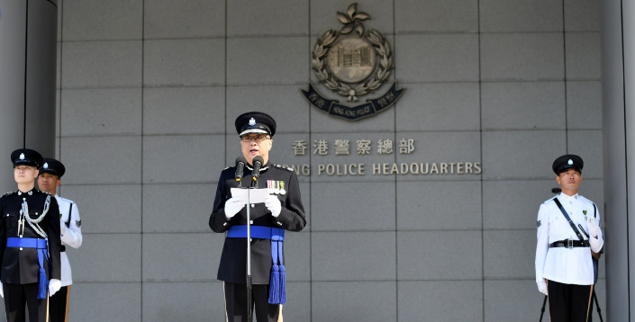 香港警务处长退休 致辞:必让香港重拾安稳太平