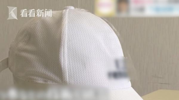 视频|日本大学教授偷女性内衣被捕 校方称将严肃处理