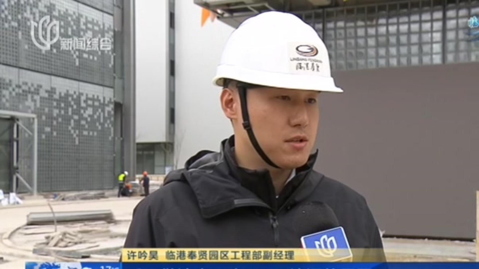 临港一线观察:园区统一建设招租  标准化厂房渐兴起
