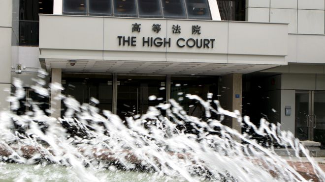 150820041215_cn_hongkong_high_court_976x549_bbcchinese_nocredit.jpg