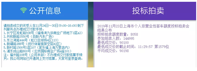 WX20191123-115556@2x.png