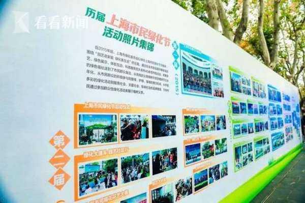 参与人数逾百万 第五届上海市民绿化节圆满落幕