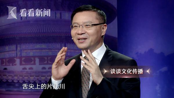 用手机怎么赚钱靠谱的视频 张维为:中国在这四个方面的奇迹震撼了世界