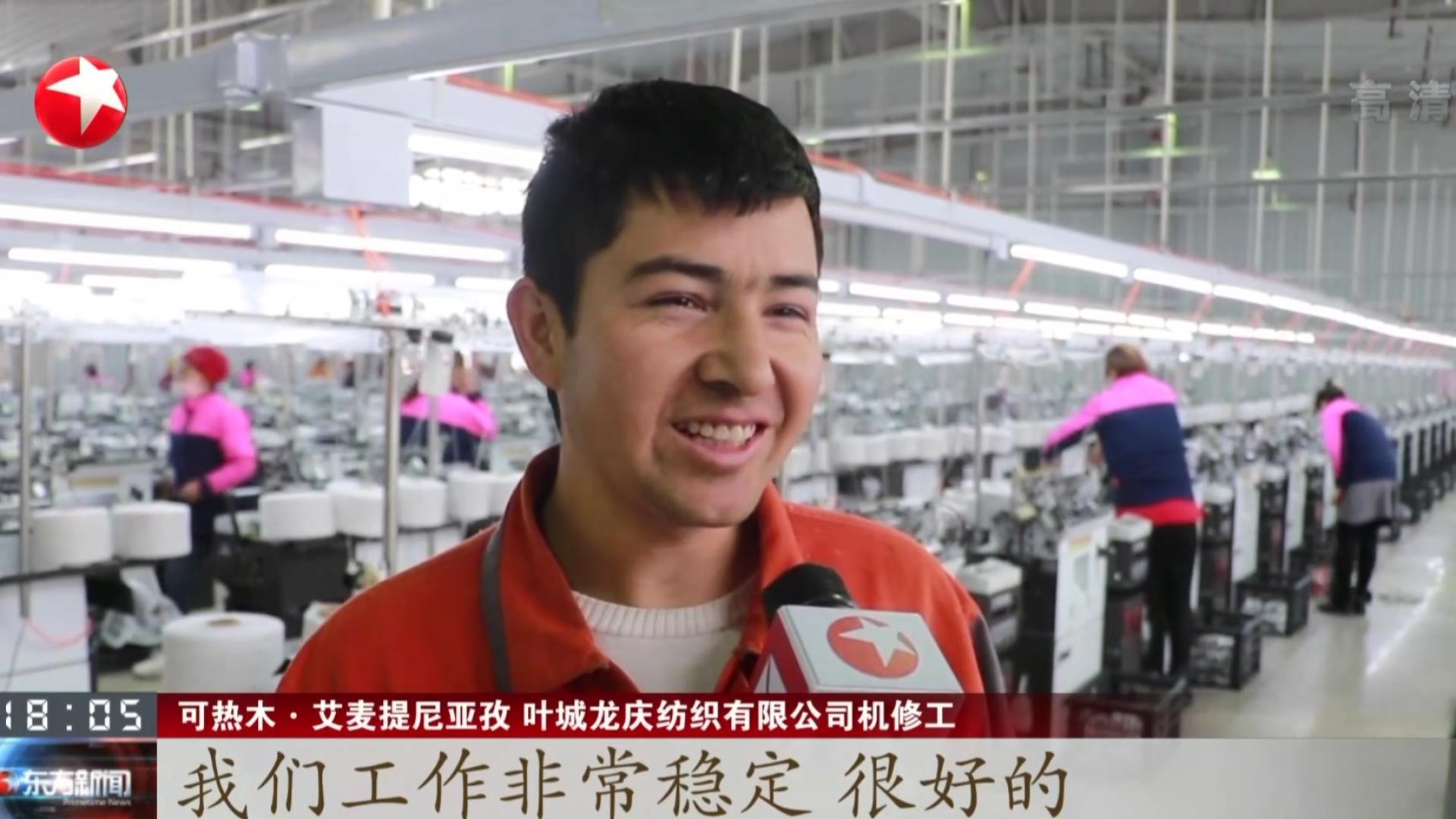 新疆喀什:上海助力对口四县产业脱贫  三年新增35.5万就业岗位