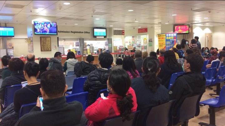 香港公立医院病床占用率饱和 急诊最多需等8小时