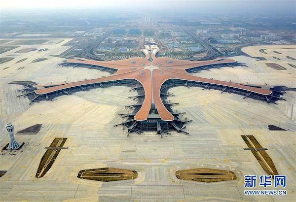 北京大兴国际机场航站楼(6月25日无人机拍摄)。新华社记者 张晨霖 摄