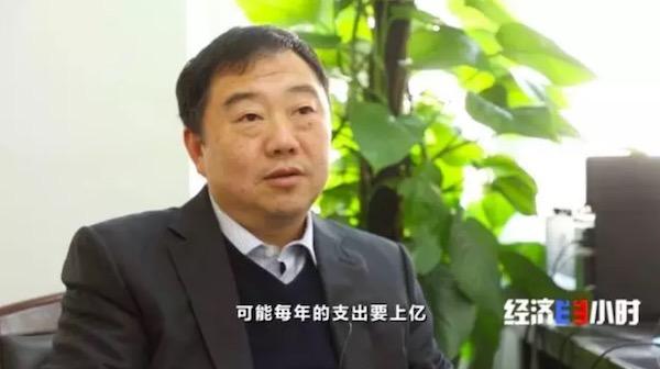 浙江省医疗保障局医药服务管理处处长许伟