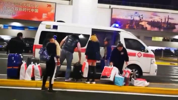 救护车接机?浦东机场:员工违规私用 将严肃处理
