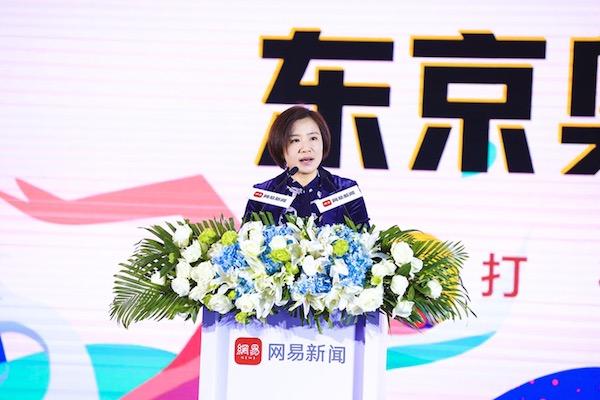 网易新闻CEO李黎致辞。主办方供图
